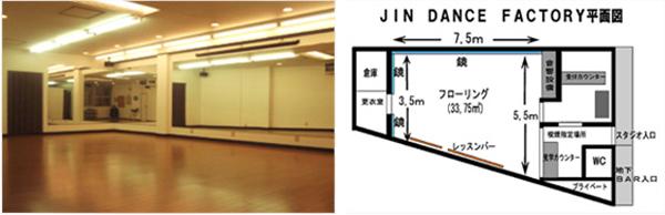 JIN DANCE FACTORY画像1