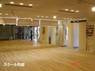 鎌倉ダンススクール画像1