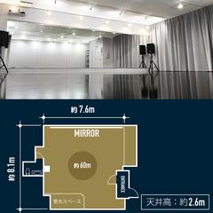 スタジオジパング 久我山スタジオ STANDARD画像1