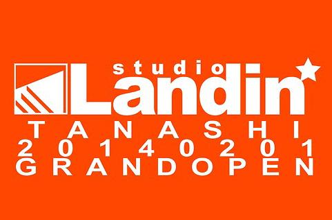 Studio Landin' 田無スタジオ画像1