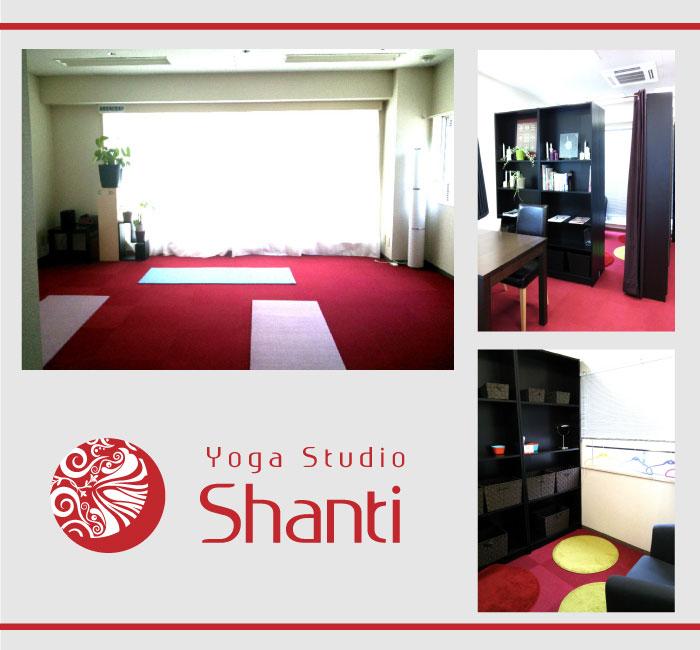 Yoga Studio Shanti画像1