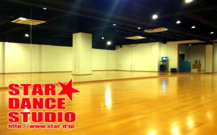 スターダンススタジオ画像1