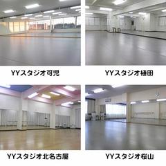 YYスタジオ画像1