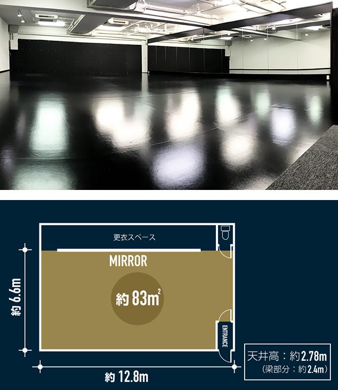 スタジオジパング 錦糸町スタジオSTANDARD画像1