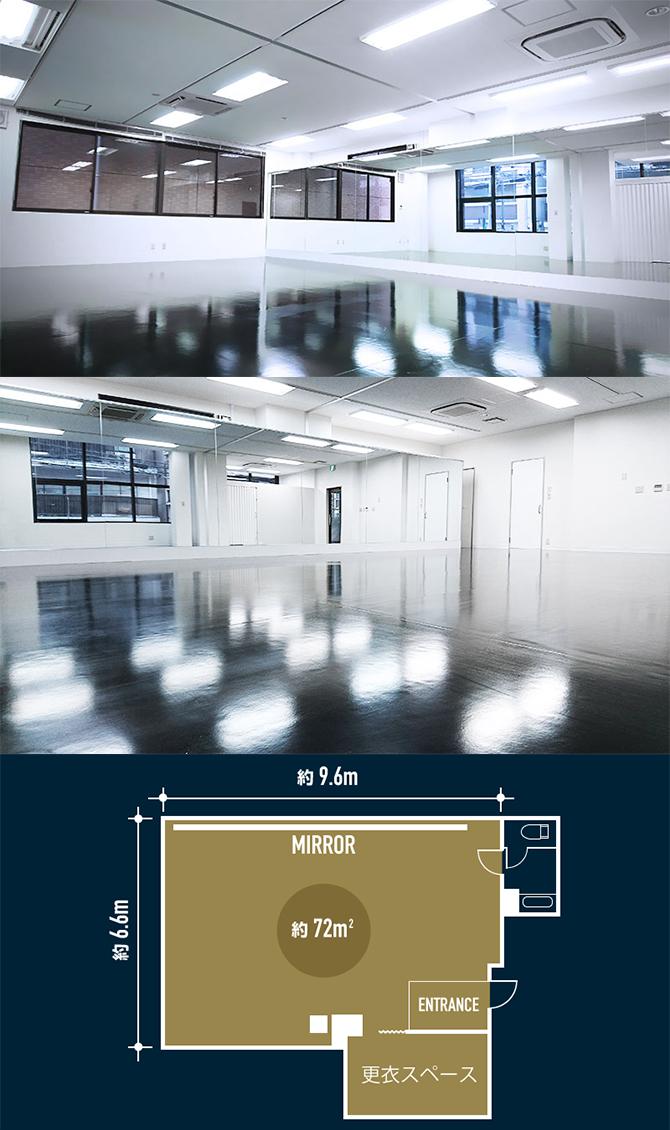 スタジオジパング 新宿スタジオSTANDARD画像1