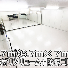 FLASHスタジオ -渋谷-画像1