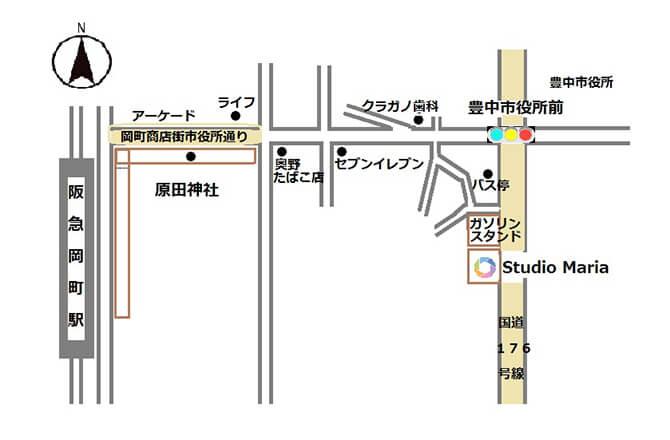 Studio Maria画像3