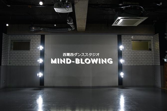 西葛西ダンススタジオ mind-blowing画像1