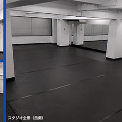 TO渋谷スタジオ画像1