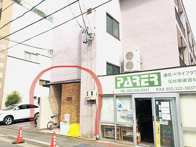 ◆Arts Studio◆大須画像6