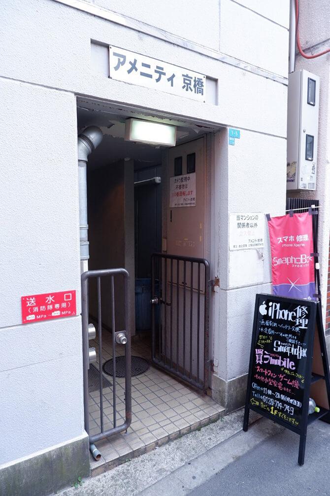 京橋レンタルスタジオLibre画像11