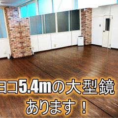 千葉レンタルスタジオKINO画像1