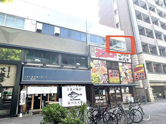 ◆Arts Studio◆名古屋画像4
