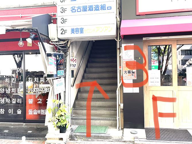 ◆Arts Studio◆名古屋画像6