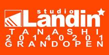 Studio Landin' 田無スタジオ