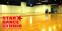 スターダンススタジオ
